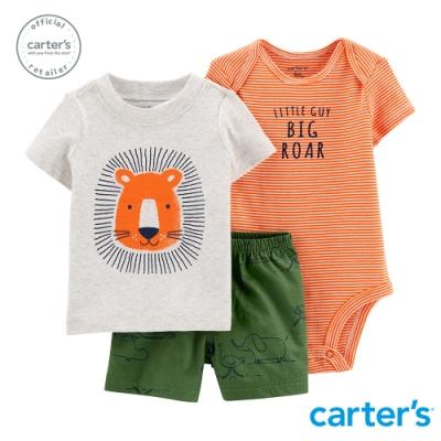 carter's台灣總代理 彩繪獅子3件組套裝