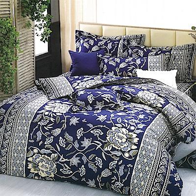 Carolan 花舞-藍  雙人五件式純棉床罩組(台灣製)
