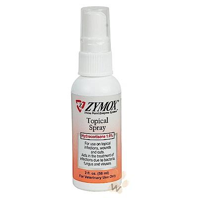 Zymox 三酵合一皮膚噴霧  59 ml
