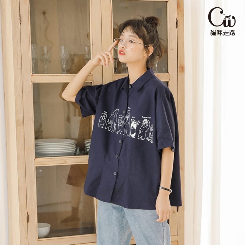 [CW.貓咪走路]怪味少女寬鬆卡通繪本短袖襯衫(KDT-6965) (寶藍)