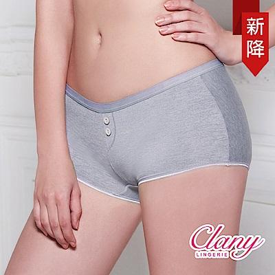 可蘭霓Clany 冰礦咖啡可愛鈕扣平口M-XL內褲 含蓄藍