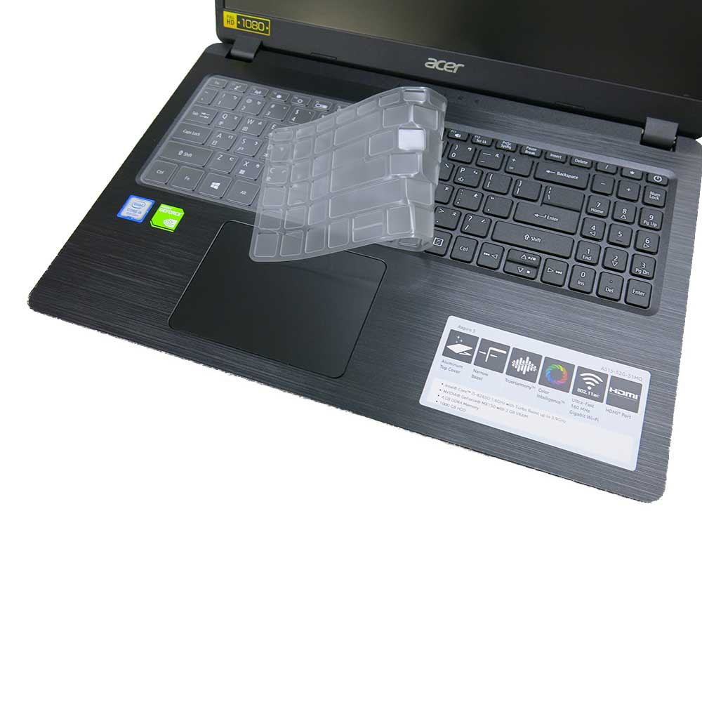 EZstick Acer Aspire A515-52 G 奈米銀抗菌 TPU 鍵盤膜