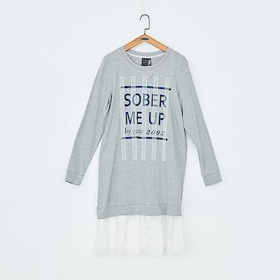gozo 造型條紗連身拼接洋裝(二色)