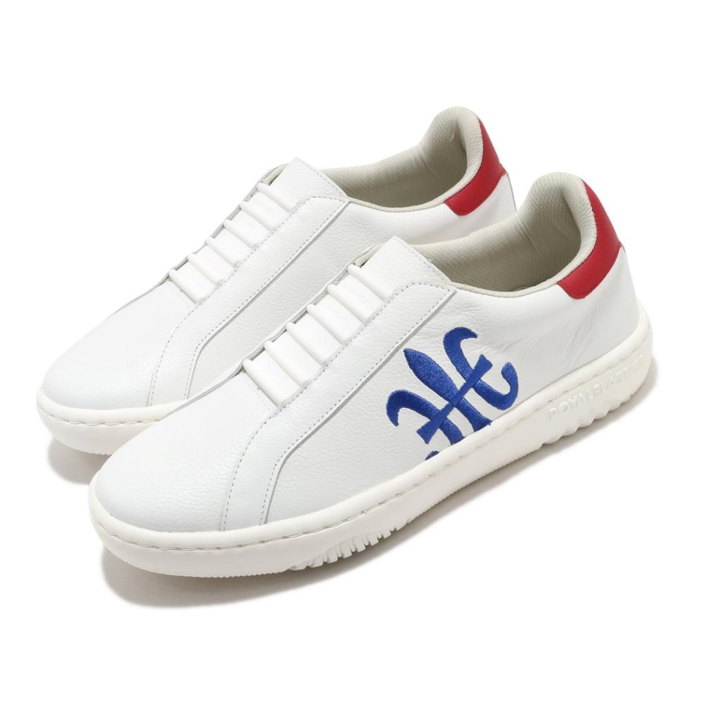 Royal Elastics 休閒鞋 Astre 套腳 穿搭 男鞋 基本款 皮革 質感 白 藍 06902051