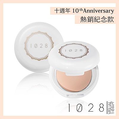 1028 傳明酸亮透美白粉餅SPF50★★★ (粉陶色)