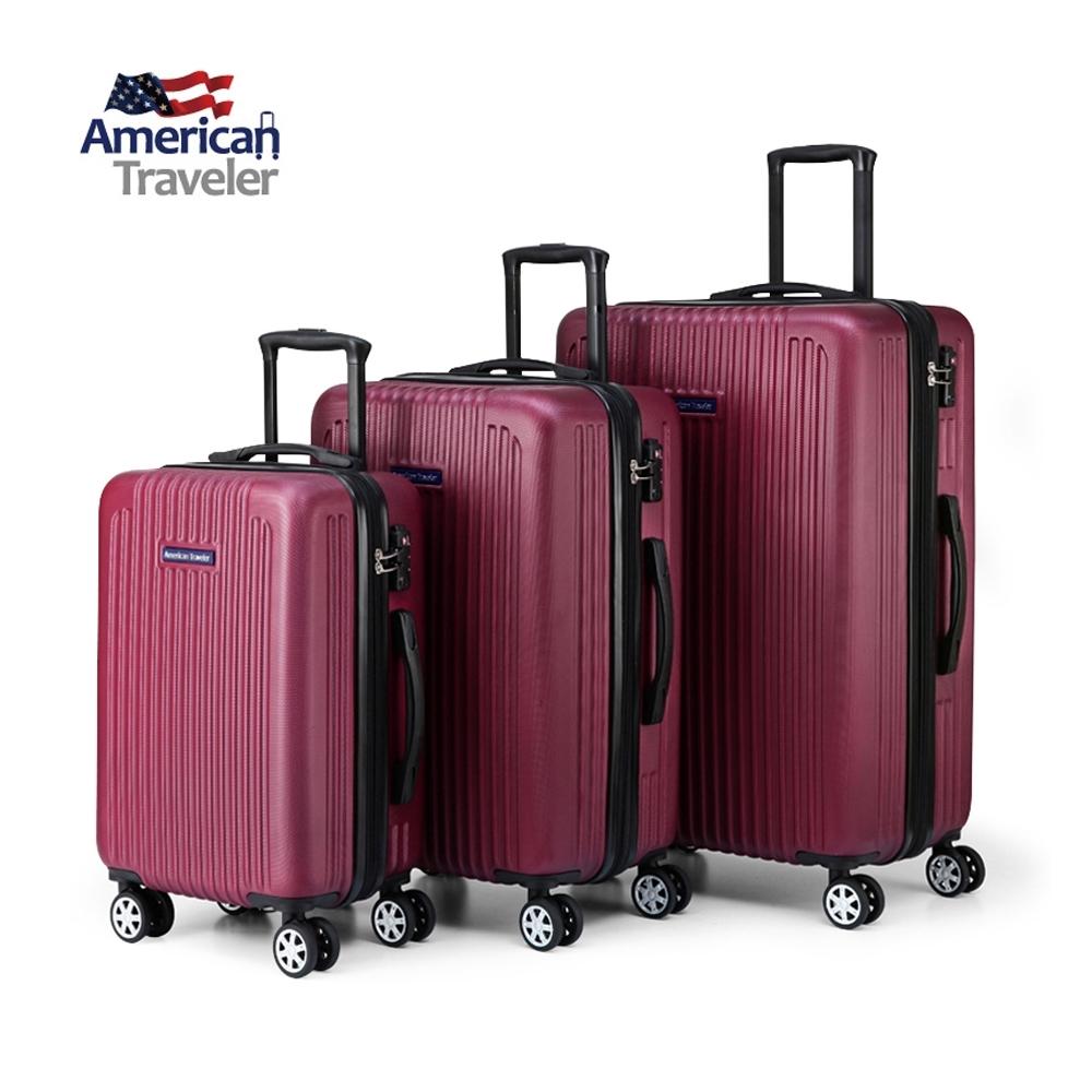 【American Traveler】NY 紐約系列 20+24+28吋三件組 (酒紅色)