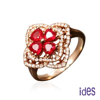 ides愛蒂思 歐美設計彩寶系列紅寶碧璽戒指/幸運草