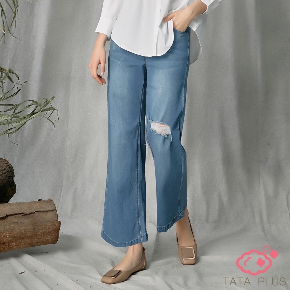 割破刷色彈力牛仔寬褲 TATA PIUS-(M~2XL) (藍色)