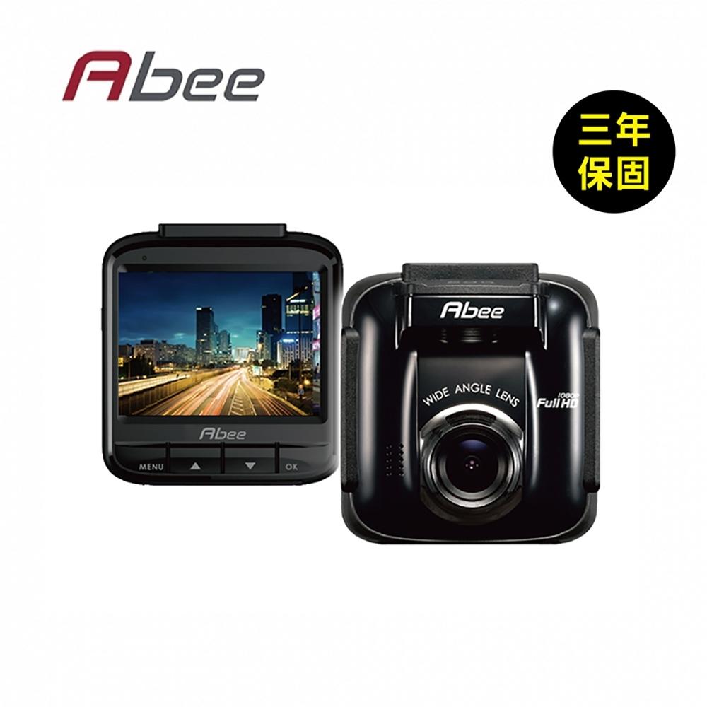 Abee快譯通 V57G GPS高畫質行車紀錄器+16G記憶卡