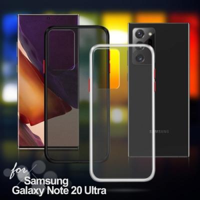 Xmart for Samsung Galaxy Note 20 Ultra 輕盈磨砂防摔殼