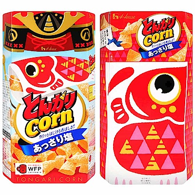 HOUSE 牛角玉米餅-鹽味[期間限定](75g)