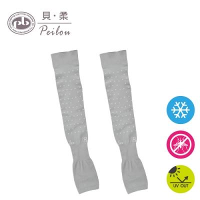 貝柔高效涼感防蚊抗UV成人袖套(點點)-銀灰