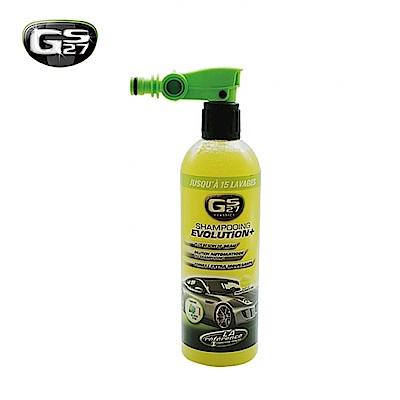 GS27自助式泡沫洗車蠟
