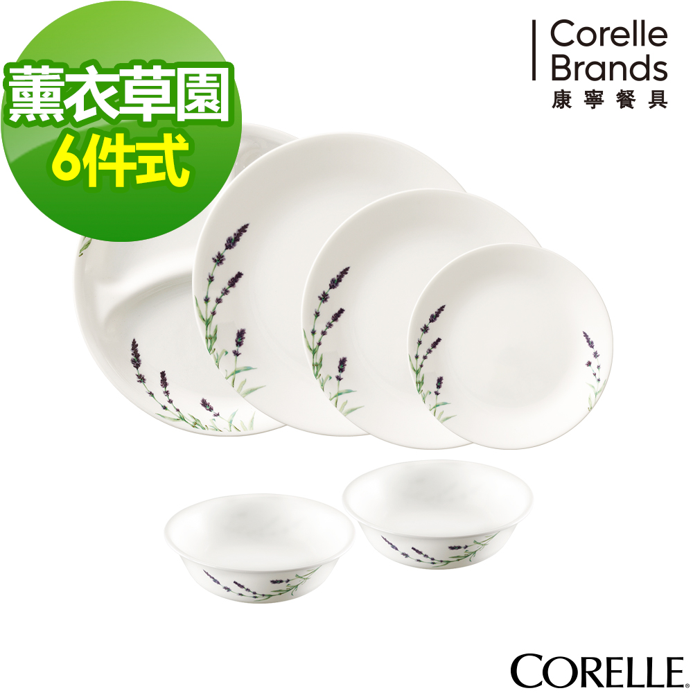 CORELLE康寧 薰衣草園6件式餐盤組(601)