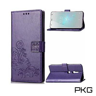 PKG SONY XZ2  側翻式皮套-精選皮套系列-幸運草-紫色