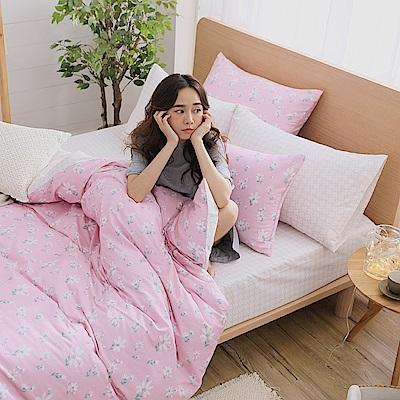 GOODDAY-小花-100%純棉-兩用被床包組 (粉-雙人)