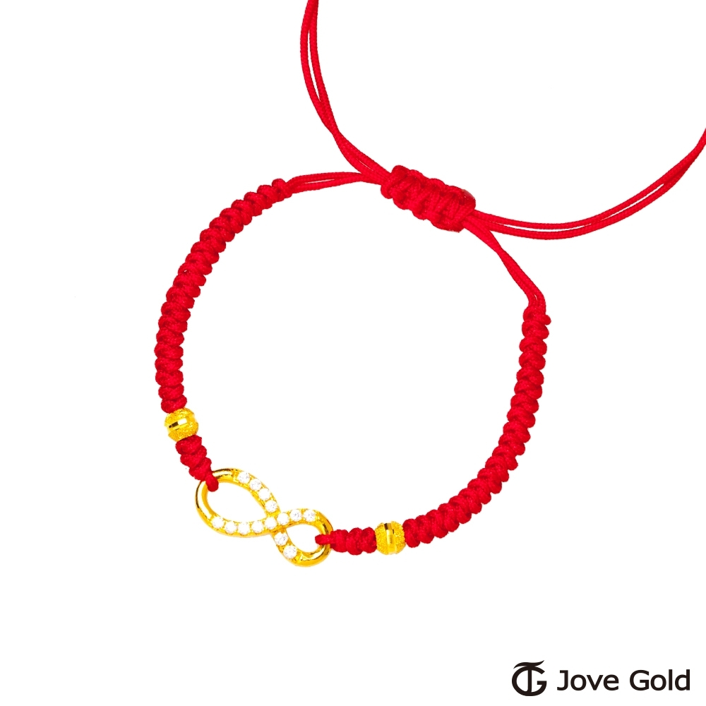 Jove Gold 漾金飾 無限賺黃金繩手鍊