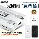 日本iNeno 真正免帶線三進三出無線充行動電源10000mAh