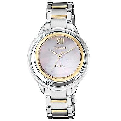 CITIZEN 星辰L光動能晶鑽珍珠貝時尚手錶EW5514-87D-半金/33mm