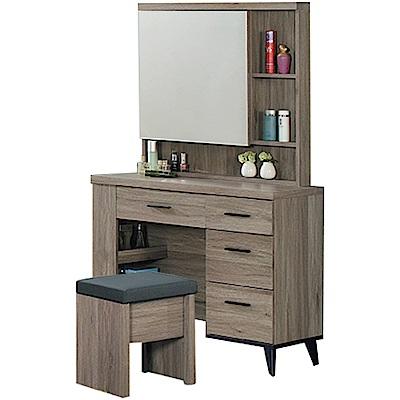 文創集 普利3.2尺開合鏡式鏡台/化妝台組合(含椅)-97x40.2x162.6cm免組
