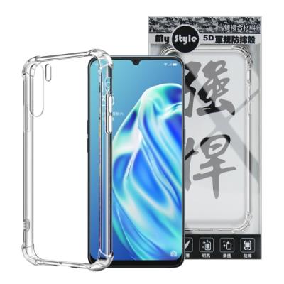 My Style for OPPO A91 強悍軍規5D清透防摔殼