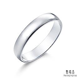 點睛品 Promessa 經典素面 18K金情侶結婚戒指-男戒