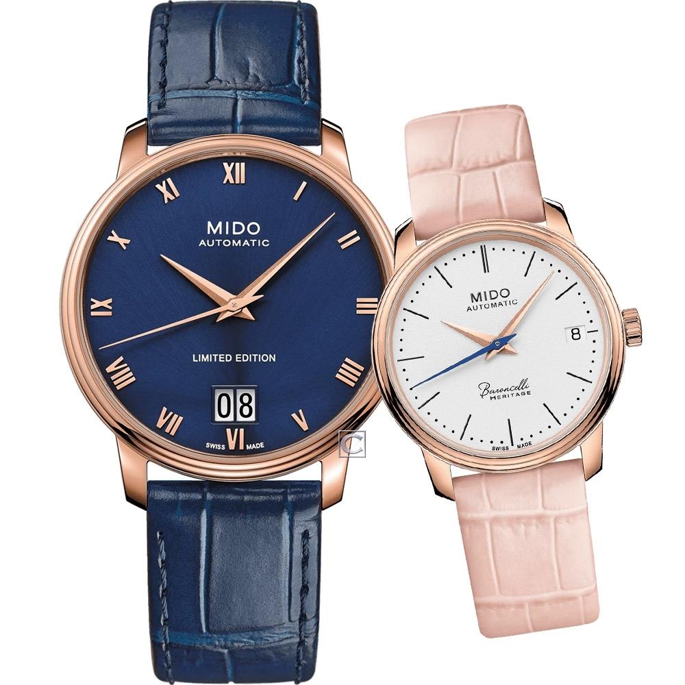 MIDO Baroncelli 專屬於你 情人機械對錶(M0274263604300+M0272073601000)