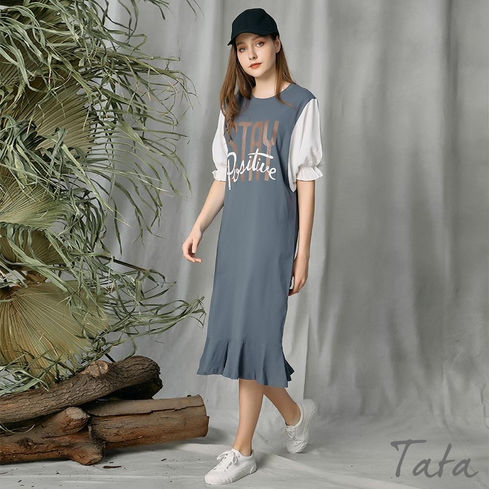 拼接雪紡蝙蝠袖洋裝 TATA-(M~XL) (藍灰)