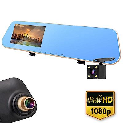 IS愛思 RV- 05 XW PLUS 防炫後視鏡雙鏡頭高畫質行車紀錄器