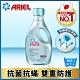 【日本No.1】Ariel 超濃縮抗菌抗蟎洗衣精910g /瓶 product thumbnail 1