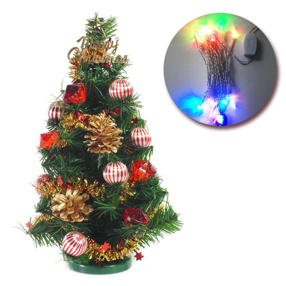 摩達客 1尺裝飾綠色聖誕樹(紅寶石金松果)+LED20燈彩光插電式(免組裝)