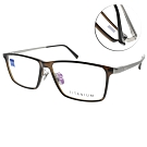 ZEISS蔡司眼鏡 鈦材質 輕巧簡約款/透棕-霧銀 #ZS75016 F120