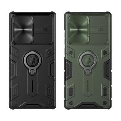 NILLKIN SAMSUNG Galaxy Note 20 Ultra 黑犀保護殼(金屬蓋款)