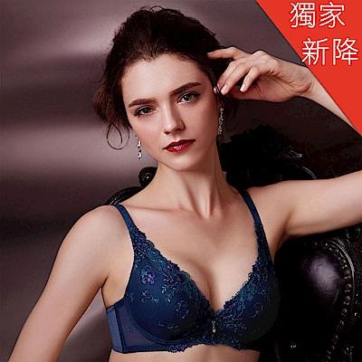 華歌爾 伊珊露絲綺麗花園  B-C 罩杯內衣(孔雀藍)
