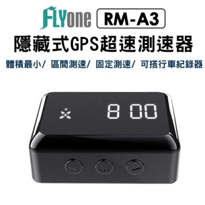 FLYone RM-A3 區間測速/固定測速 隱藏式GPS測速器(可搭各式行車紀錄器)-自