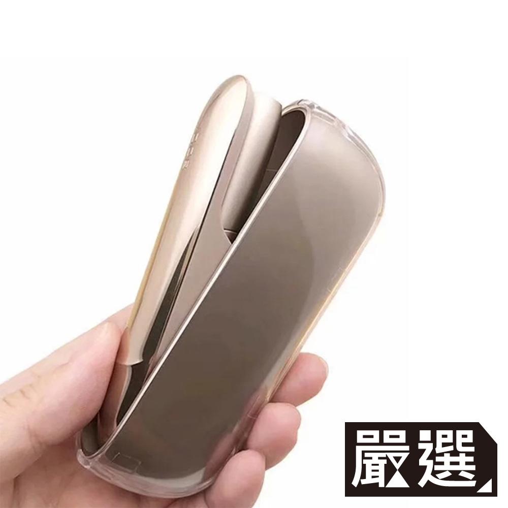 嚴選 專為IQOS3.0設計 電子菸水晶透明保護殼