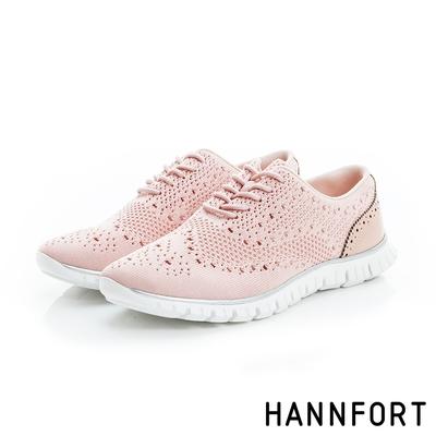 HANNFORT ZERO GRAVITY編織牛津氣墊鞋 女 甜美粉