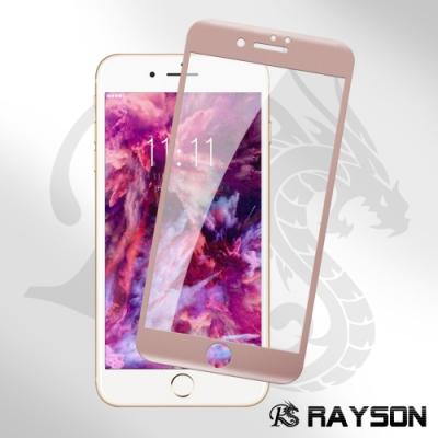 iPhone 7/8 Plus 透明 玫瑰金 軟邊 碳纖維 手機 9H保護貼
