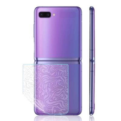 o-one大螢膜PRO 三星SAMSUNG Galaxy Z Flip/Z Flip 5G 滿版全膠下部無鏡頭面手機背面保護貼-水舞款