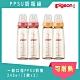 日本《Pigeon 貝親》一般口徑PPSU奶瓶240ML組(M、Y各2) product thumbnail 1
