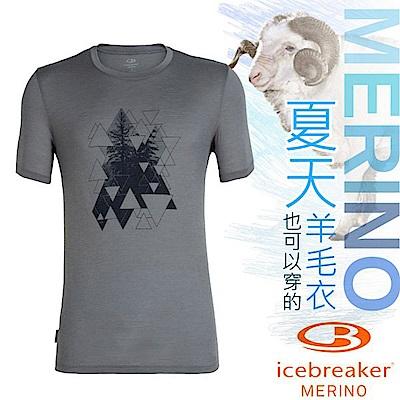 Icebreaker 男款 美麗諾羊毛 TECH-LITE 圓領短袖休閒上衣_灰