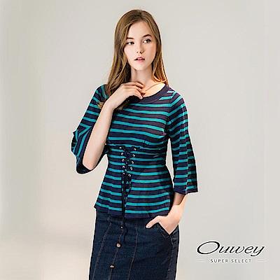 OUWEY歐薇 裝飾穿繩條紋針織上衣(藍)