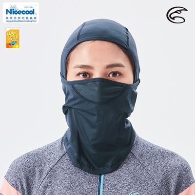 ADISI NICE COOL吸濕涼爽透氣抗UV防曬面罩 AS21026【深藍】