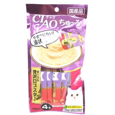 日本 CIAO 啾嚕燒肉泥 SC-149 鮪魚&豪華龍蝦風味 14g*4入
