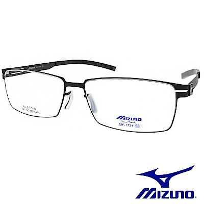 [時時樂限定] MIZUNO 美津濃眼鏡 輕巧β鈦系列 (共多款)