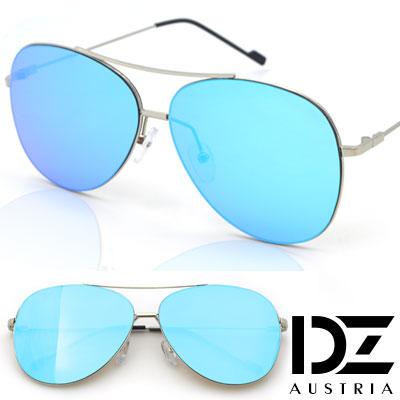 【2件59折】DZ 街拍平版框 防曬抗UV太陽眼鏡 墨鏡(銀框水藍膜)
