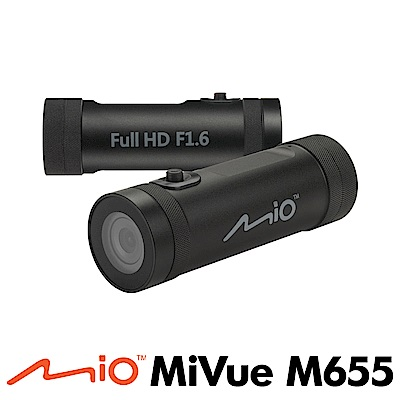 Mio MiVue M655金剛王Plus夜視加強版 F1.6大光圈行車記錄器-急速配