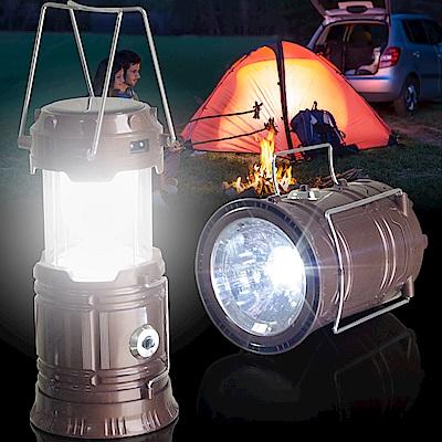 新一代 不斷電太陽能充電露營燈二個