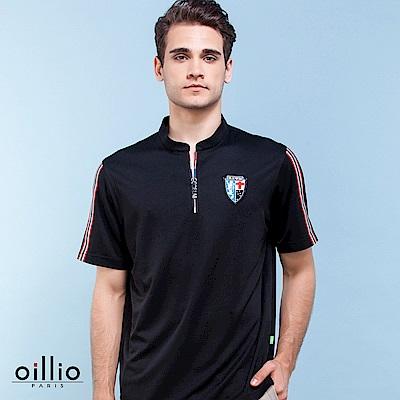 歐洲貴族oillio 短袖T恤 小立領款式 袖子條紋 黑色