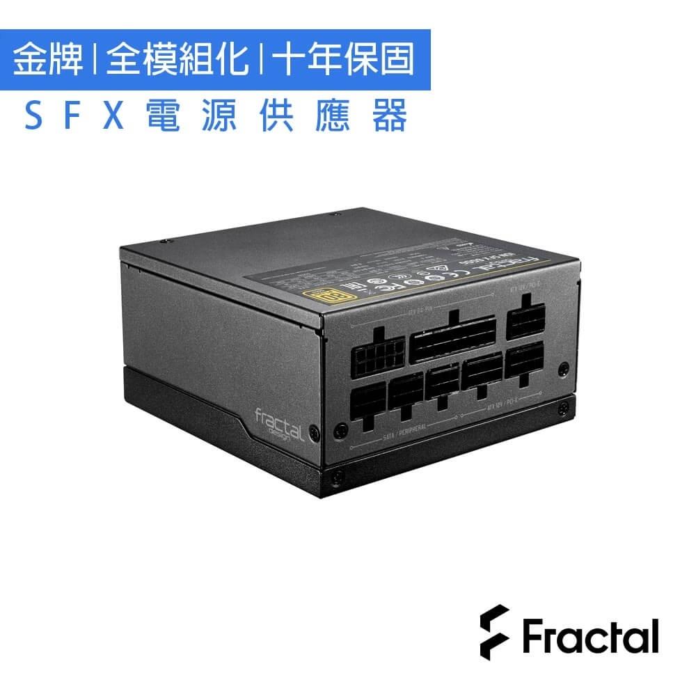 【Fractal Design】Ion SFX-L 650W 電源供應器-金牌
